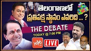 LIVE: Debate on Opposition Party in Telangana | TRS Vs Congress Vs BJP | Telangana News