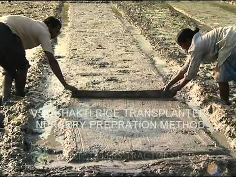 VST Shakti Rice Transplanter Nursery Preperation