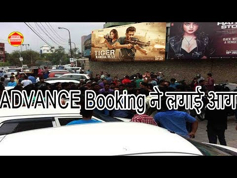 Tiger JInda hai Advance Booking Salman khan Katrina Kaif Pbh News