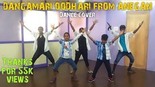 Anegan - Danga Maari Oodhari dance full version