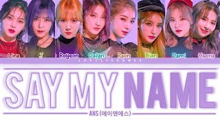ANS (에이엔에스) – Say My Name Lyrics (Color Coded Han/Rom/Eng)