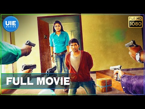Damaal Dumeel Tamil Full Movie