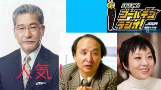 経済学者の金子勝さんが、政府が十分な国会審議せずに決めている多くの...