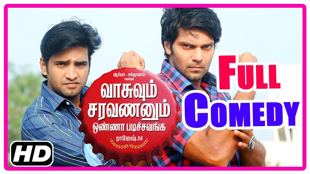 VSOP Tamil Movie