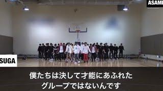 BTS[防弾少年団]カムバ前に知ってほしい彼らの思い〈ダンス練習〜カムバまで〜〉