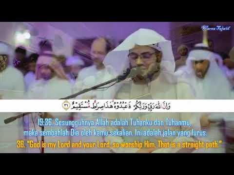 اجمل صوت في القرآن التي سمعت في حياتي وفي الدنيا