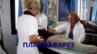 Медицинская Реабилитация на Кипре(Реабилитационно-лечебный центр на Кипре http://gloriaproperties.eu/rehabilitation-and-healing-center-in-cyprus-826/ru уникальные авторские..., 2016-04-04T11:22:27.000Z)