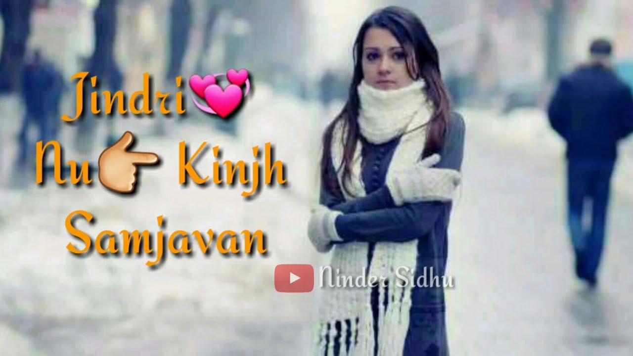 Dhundle jehe Sad punjabi song whatsapp status - YouTube
