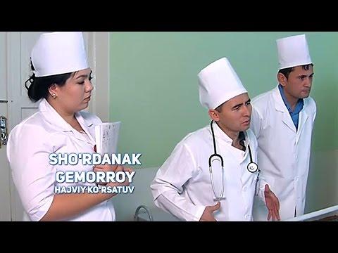 Sho'rdanak - Gemorroy | Шурданак - Геморрой (hajviy ko'rsatuv)