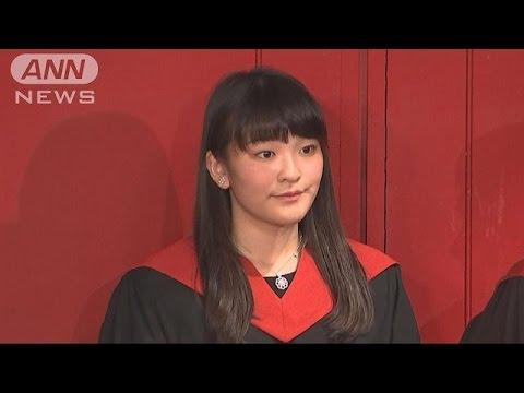 眞子さま イギリスの大学院の修了式に出席(16/01/22)