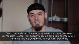 Кадыровцы защищают интересы русских, а не Кунта-Хаджи