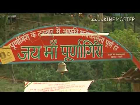 Purnagiri bhajan full HD 2018 songs Sherawaliye Maa jotawali 2018 bhajan