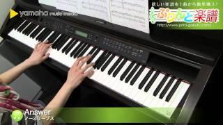 使用した楽譜はコチラ http://www.print-gakufu.com/score/detail/76893...