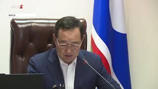 Контроль за расходованием бюджетных средств станет системным в Якутии