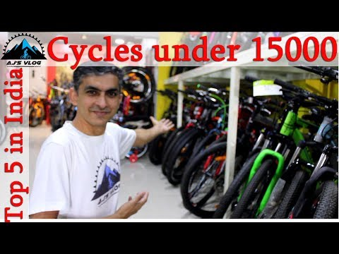 Cycle Under Rs 15000 In India   2019   Ajsvlog   Indian Cycling Vlog