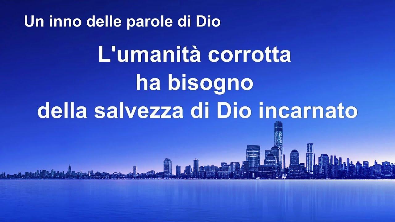 Cantico cristiano 2020 - L'umanità corrotta ha bisogno della salvezza di Dio incarnato