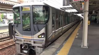 【JR西】225系 ML02編成 丹波路快速篠山口行き 伊丹発車 (FHD)