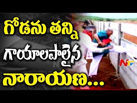 CPI Leader Narayana Injured During Protest over Visakha Land Scam || NTV
