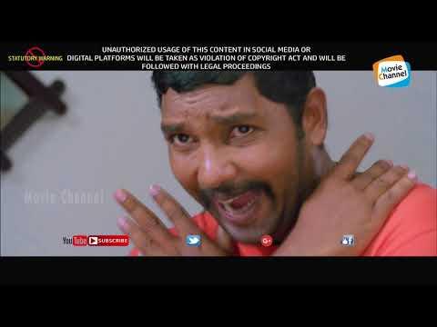 തുണിമാറുകയായിരുന്നോ, ഞാൻ വന്ന സമയം കൊളളാം | Malayalam Comedy | Malayalam Comedy Movies | Bhama