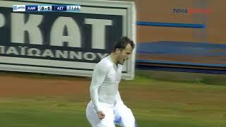 18η αγ. Λαμία - Αστέρας Τρίπολης: 1-0