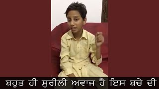 Kade ta tu Avenga || Full video || Child cover version || best sad song || Gumnam
