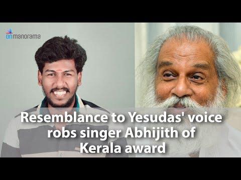 Resemblance to Yesudas' voice robs Abhijith of award   Kuttanadan Kaattu song   Bhayanakam   Jayaraj