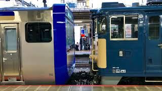 2021/1/20 E233系配給 大宮駅にて