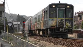 350D 普通列車 浜田行き フル加速