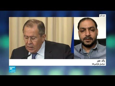 عن تصريحات لافروف حول الضربات الأمريكية على سوريا  - نشر قبل 16 دقيقة
