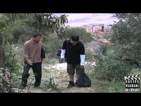HD FILM Waghari  فيلم وغاري  rif amazigh