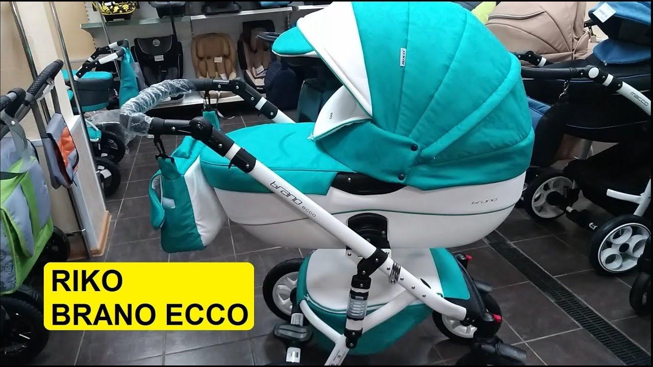 Универсальная коляска riko nano (3 в 1) — купить сегодня c доставкой и гарантией по выгодной цене. 10 предложений в проверенных магазинах.