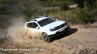 Отзыв Renault Duster 1.6i 4WD(102 л.с./ 1.6л / 6МКПП (Рено ...