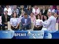 Boeing над Донбассом: секретные материалы. Время покажет. Выпуск от 17.09.2018