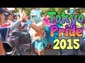Lgbtq In Japan Tokyo Rainbow Pride Parade 東京レイン