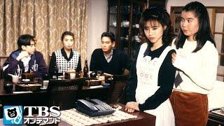未希(松田聖子)の幸せな生活もつかの間。夫がホモセクシャルだったことに...