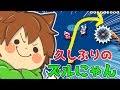 【スーパーマリオメーカー2#43】キノピオにズルにゃんのやり方を教えてもらいましたw【Super Mario Maker 2】ゆっくり実況プレイ