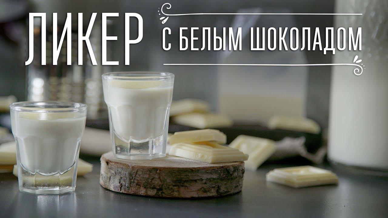 Как сделать домашний шоколад рецепт фото 274