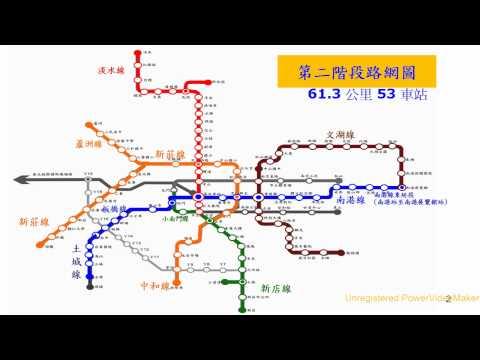 完整台北捷運系統 01 17 20 00 wmv