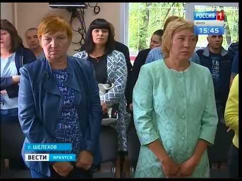 На 5 лет осудили жителя Шелехова, защищавшего семью от наркомана