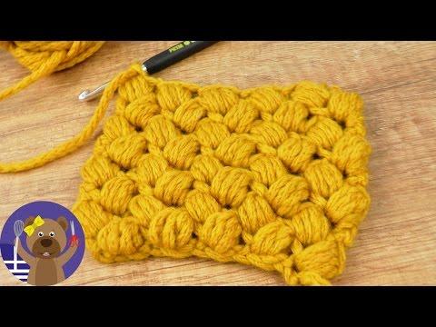 cdde71514a Puff stitch ή αλλιώς κουκουτσάκι.