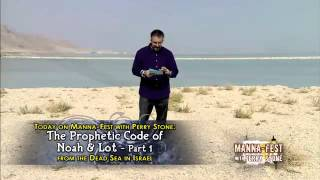The Prophetic Code of Noah and Lot Pt 1