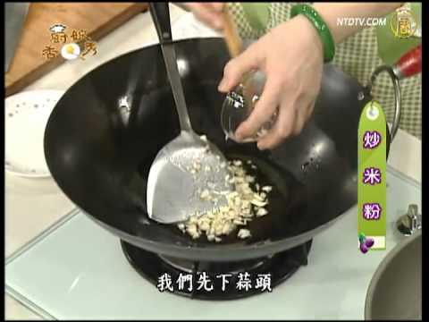 厨娘香Q秀:炒米粉()