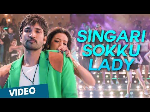 Official: Singari Sokku Lady Video Song   Yagavarayinum Naa Kaakka   Aadhi   Nikki Galrani