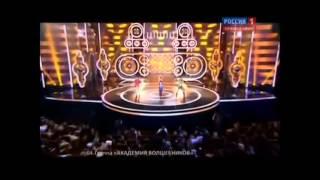 Финал Детского Евровидения-2012.