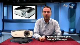 BenQ MP780ST PRODUCT VIDEO REVIEW by CPI SA