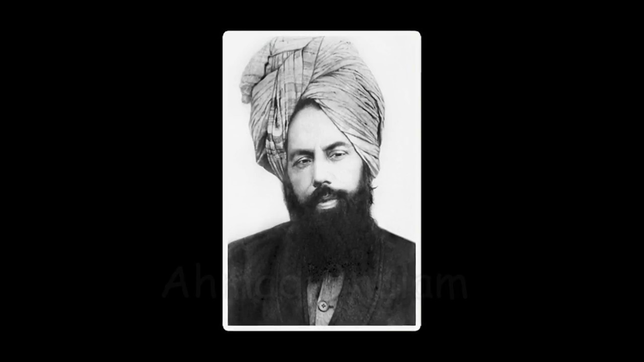 AhmadiGhulam Aye Khuda Aye Karsazo   Nazam   Kamran Ahmad Aejaz ...