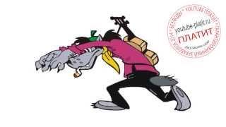Ну погоди онлайн  Как легко нарисовать мультфильм Ну погоди(Ну погоди. Как правильно нарисовать волка или зайца из мультфильма Ну погоди поэтапно. На самом деле легко..., 2014-09-11T17:35:25.000Z)
