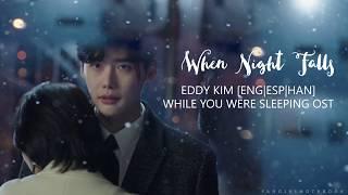 Eddy Kim (에디킴) – When Night Falls (긴 밤이 오면) [ENG ESP HAN] lyrics