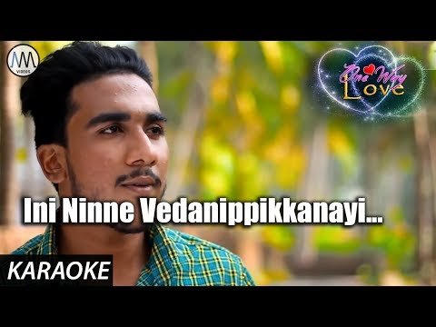 Ini Ninne Vedanippikkanayi KARAOKE WITH LYRICS | ONE WAY LOVE | Ali Mangad | Rahees Pakyara