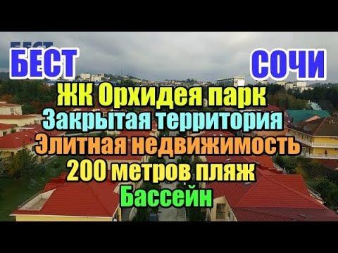 Продается 1 комнатная на Самойловской || Купить квартиру Юбилейныйиз YouTube · Длительность: 1 мин40 с